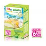 Baby Natura - Organic Brown Rice Porridge 120g *Regular* BEST BUY