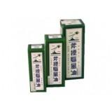 Cap Kapak - Medicated Oil 10ml *BEST BUY*