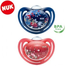 NUK- Freestyle Silicone Soother with Cover Size 2 (6-18m) *1pcs*