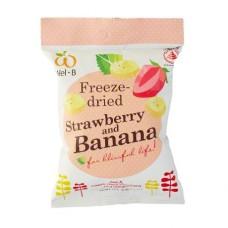 Wel-B - Freeze Dried (Strawberry & Banana) *BEST BUY*