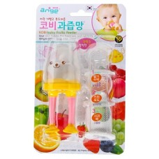 Ange Baby - Kobi Food Feeder (Pink)