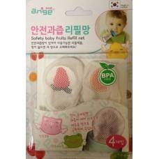 Ange Baby - Refill Net (Mesh)