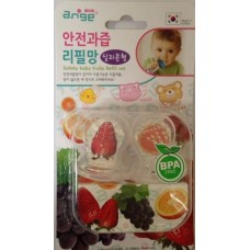 Ange Baby - Refill Net (Silicone)