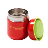 Clevamama - Leak Proof Food Flask 240ml