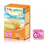 Baby Natura - Organic Brown Rice Porridge 120g *Carrot* BEST BUY