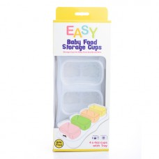 * EASY Breastmilk & Baby Food Storage Cups (4oz) *White* BEST BUY