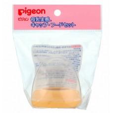 Pigeon - Peristaltic Plus Screw Cap & Hood (Orange)