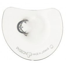 Pigeon - Natural-Fit Silicone Nipple Shield 13mm