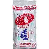 Pigeon - Wet Nap Tissues 10's x 5 *BEST BUY*