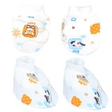 Autumnz - Mitten And Bootie Set (Animal Land) *BEST BUY*