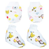 Autumnz - Mitten And Bootie Set (Buzzy Bee) *BEST BUY*