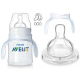 Philips Avent - Bottle to First Cup Trainer 4m+ (125ml / 4oz) *BPA FREE*