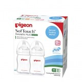 Pigeon - Wide Neck PP Nursing Bottle with Peristaltic Nipple (BPA-Free) *160ml/5oz* TWIN PACK
