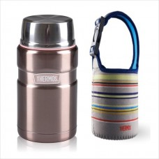 Thermos - S/S King Food Jar 710ml (Pink) + Pouch