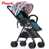 Pouch - A06 Stroller *STRIPE*