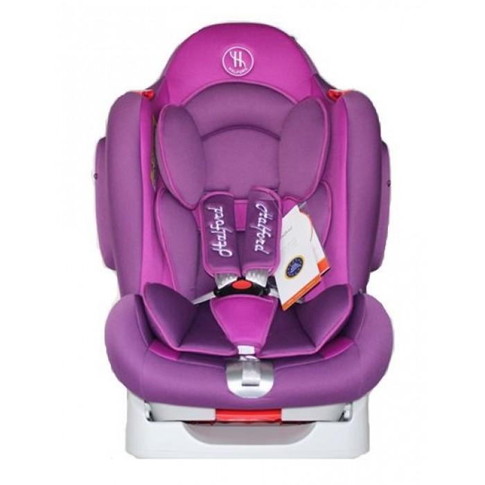 halford voyage xt convertible car seat purple. Black Bedroom Furniture Sets. Home Design Ideas