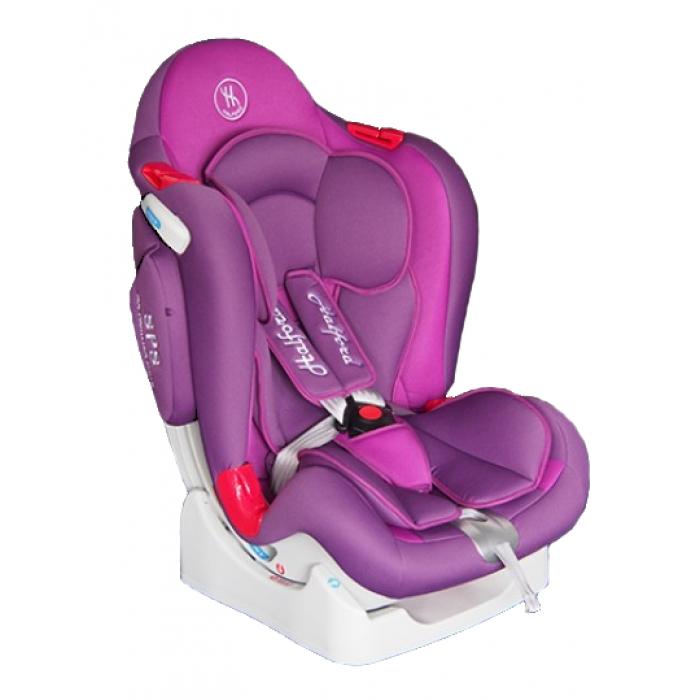 Halford Voyage XT Convertible Car Seat Purple