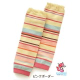 Leg Warmers - Pink/Yellow Stripe