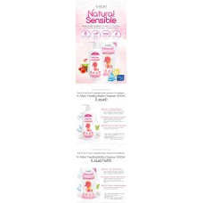 K-MOM - Natural Pureness Feeding Bottle Cleanser 500ml (Foam Pump Bottle) *BEST BUY*