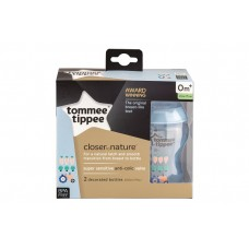 Tommee Tippee - Closer To Nature 9oz PP Tinted Bottle (Twin) *Blue*