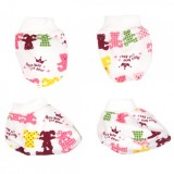 Autumnz - Mitten And Bootie Set (Hello Baby Little Bear) *BEST BUY*