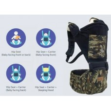 Baby Love - Urban Kangoo 2.0 Baby Hipseat + Carrier *Cool Camouflage*