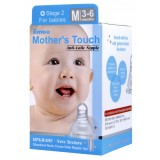 Simba - Mother's Touch Standard Neck Cross Hole Anti-Colic Nipple 1pc - M (3-6M)