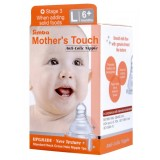 Simba - Mother's Touch Standard Neck Cross Hole Anti-Colic Nipple 1pc - L (6M+)