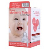 Simba - Mother's Touch Standard Neck Round Hole Anti-Colic Nipple 1pc - L (6M+)
