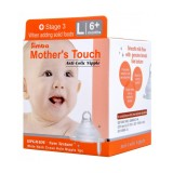 Simba - Mother's Touch Wide Neck Cross Hole Anti-Colic Nipple 1pc - L (6M+)