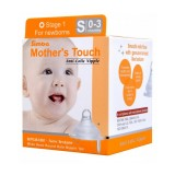 Simba - Mother's Touch Wide Neck Round Hole Anti-Colic Nipple 1pc - S (0-3M)