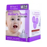 Simba - Mother's Touch Wide Neck Round Hole Anti-Colic Nipple 1pc - M (3-6M)