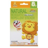 Simba - Natural Mosquito Repellent Sticker (8pcs)