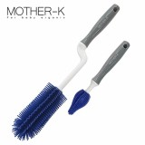 K-MOM - Mother K Silicone Brush (2 Kinds Of Sets) *Blueberry* BEST BUY