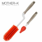 K-MOM - Mother K Silicone Brush (2 Kinds Of Sets) *Ruby Grapefruit* BEST BUY