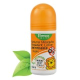 Simba - Natural Mosquito Repellent Lotion 50ml