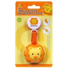 Simba - Pacifier Strap / Case *Yellow*