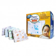 Pureen - Baby Napkins Printed 10's (NP07) *BEST BUY*