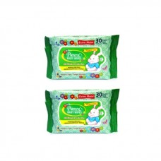 Pureen - Baby Wipes 30's x2 (with Vitamin E & Aloe Vera) *BEST BUY*