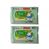 Pureen - Baby Wipes 80's x2 (with Vitamin E & Aloe Vera) *BEST BUY*