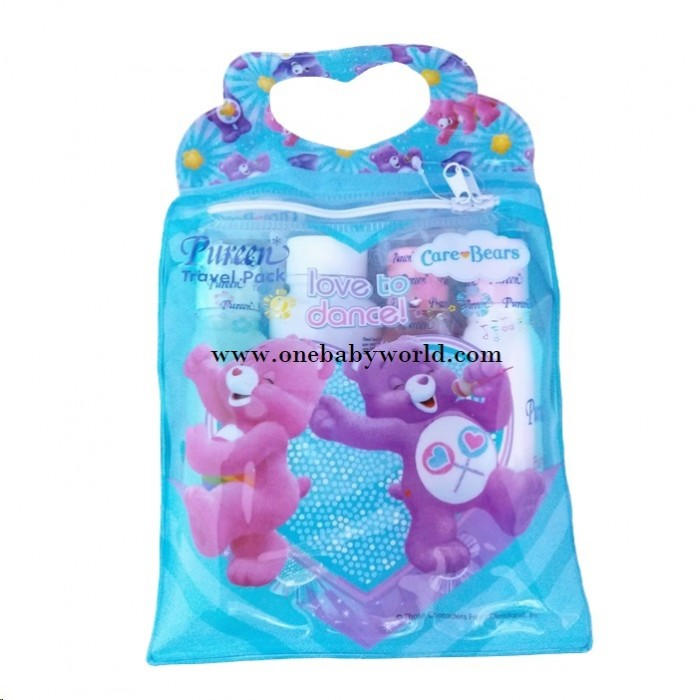 dc33e983cf041 Pureen - Baby Travel Pack (Large)  BEST BUY