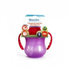 Basilic - Water Cup 240ml (D298)