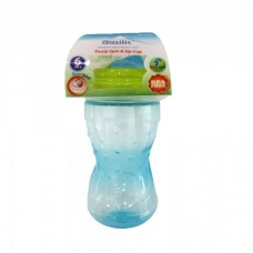 Basilic - Water Cup 360ml (D297)