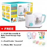 Autumnz - 2-in-1 Baby Food Processor (Steam & Blend) *TURQUOISE* w FREE GIFTS B