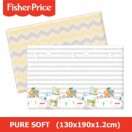 Parklon - PVC Pure Soft Mat (M) Fisher Price *Happy Time + ZigZag Yellow* (FREE GIFTS Baby Musical Walker worth RM89)
