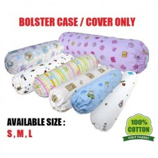 Bumble Bee - Bolstercase *Knit Fabric* (Size S)