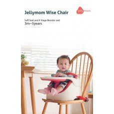 Jellymom - Wise Chair (Bluish Green)