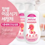 K-MOM - Natural Pureness Feeding Bottle Cleanser 500ml (Liquid Type) *BEST BUY* FREE 100ml Refill Pack