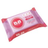 B&B - Laundry Soap For Anti-Bacterial 200G *BEST BUY*