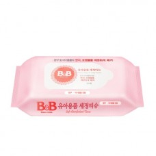 B&B - Surface Wipes For Baby Product 20pcs *BEST BUY*
